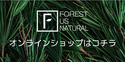FOREST US NATURAL